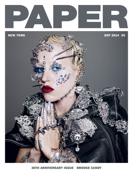 brooke_candy_paper_cover.jpg
